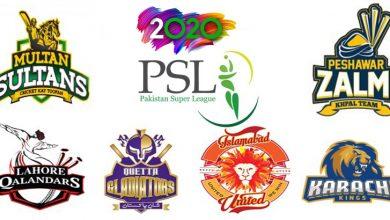 Photo of پی ایس ایل فائیو کا فائنل لاہور میں کھیلا جائے گا