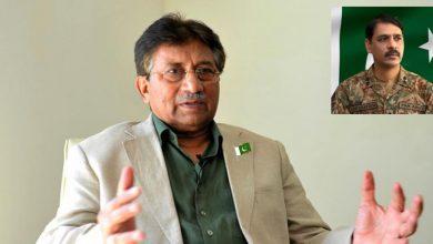 Photo of پرویز مشرف کی سزائے موت پر افواج پاکستان کا ردعمل