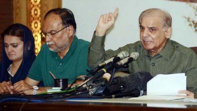 Photo of احسن اقبال کے ساتھ ناانصافی ہوئی ہے