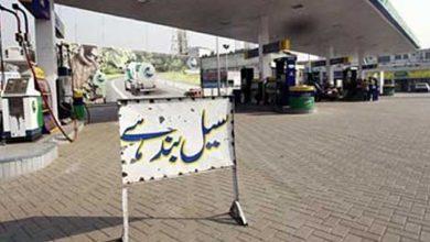 Photo of سندھ بھر میں گیس بحران مزید شدت اختیار کر گیا