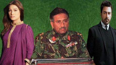 Photo of پرویز مشرف کے خلاف عدالتی فیصلے پر شوبز شخصیات افسردہ