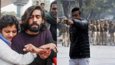 Photo of دلی: احتجاج کرنے والے طلبا پر فائرنگ طالب علم زخمی