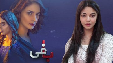 Photo of بھارتی اداکارہ بھی پاکستانی ڈراموں کی فین نکلیں