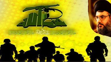 Photo of برطانیہ نے حزب اللہ کو بلیک لسٹ قرار دیتے ہوئے اقتصادی پابندیاں لگا دیں