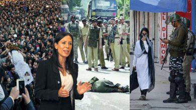 Photo of ہم انسانی حقوق سے متعلق فکرمند ہیں