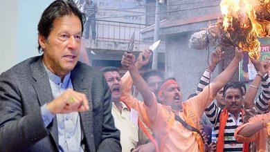 Photo of بھارت انتہا پسندی کے راستے پر نکل پڑا ہے