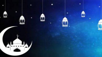 Photo of رمضان المبارک کا آغاز 24 اپریل عید الفطر 24 مئی کو ہوگی