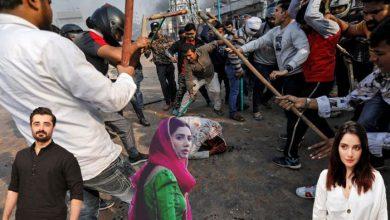 Photo of دہلی کے مسلم کش فسادات پر پاکستانی فنکاروں میں تشویش