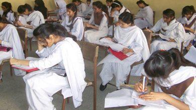 Photo of کورونا وائرس کے باعث امتحانات بھی ملتوی