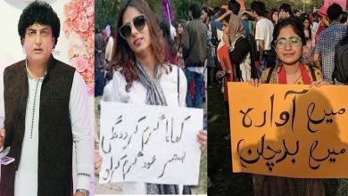 Photo of چند فاحشہ غیر اسلامی ایجنڈے کے تحت مسلم خواتین کی تذلیل کا سبب بن رہی ہیں