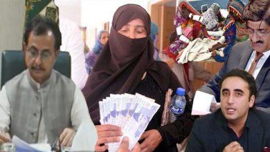 Photo of سندھ حکومت لوگوں کوبھوک سے مرنےسے بچانےمیں ناکام ہے