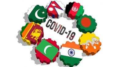 Photo of پاکستان سارک ممالک کی کوویڈ-19پر کانفرنس کی میزبانی کرے گا