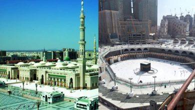 Photo of سعودی عرب کے دو مقدس شہروں میں کرفیو نافذ
