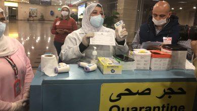 Photo of چین کا غزہ کیلئے جدید ٹیکنالوجی سے لیس مکمل لیب کا عطیہ