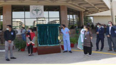 Photo of ایکسپو سینٹر لاہور میں زیر علاج کورونا مریضوں کا ناقص انتظامات کے خلاف احتجاج