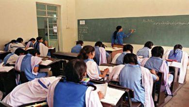 Photo of نجی اسکولوں کی فیس میں 20 فیصدرعایت کانوٹیفکیشن جاری