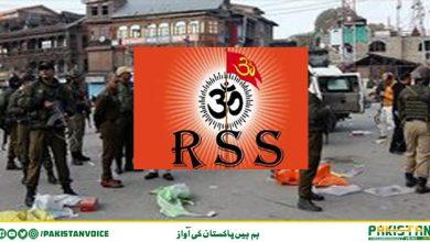 Photo of مقبوضہ کشمیر کے مسلم علاقوں میں آر ایس ایس کی آبادکاریاں جاری