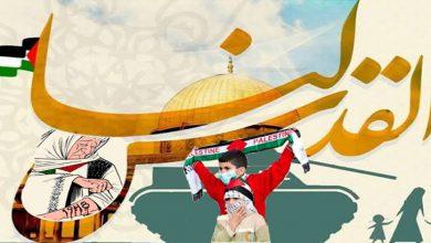 Photo of یوم القدس کیوں منایا جاتا ہے؟