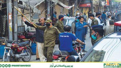 Photo of ہفتے میں 3 دن مکمل لاک ڈاؤن ہوگا : پنجاب حکومت