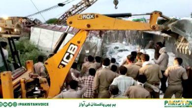 Photo of اترپردیش میں خوفناک ٹریفک حادثہ 24 افراد ہلاک