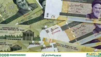 "Photo of ایرانی کرنسی ریال میں سے چار ""صفر"" حذف کر د یے گئے"