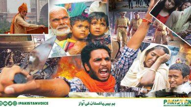 Photo of بھارت میں مسلمانوں کا قتل ریاستی پالیسی بن گیا ہے