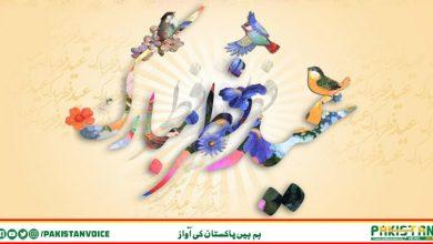 Photo of عید الفطر تمام مسلمانوں کو مبارک ہو