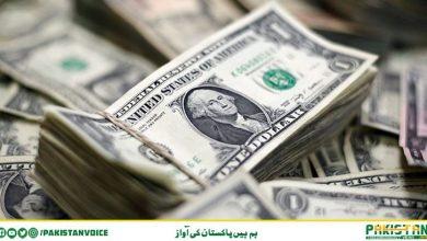 Photo of انٹربینک مارکیٹ ڈالرمیں 41 پیسے اضافہ