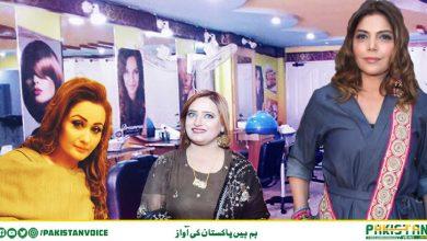 Photo of بیوٹیشنز کا حکومت سے بیوٹی سیلونز کھولنے کا مطالبہ