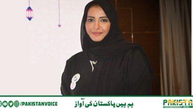 Photo of سماجی خدمات میں خود کو وقف کرنے والی سعودی شہزادی