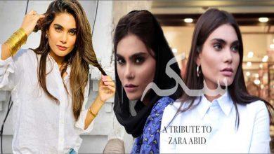 Photo of زارا عابد کی زندگی کی پہلی اور آخری فلم ریلیز