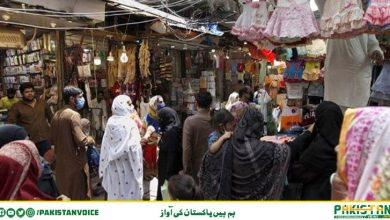 Photo of سیل شدہ مارکیٹوں کو فوری کاروبار کی مشروط اجازت دی جائے: تاجر اتحاد