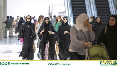 Photo of قطر میں 30 مئی تک تمام کاروباری سرگرمیاں معطل