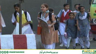 Photo of پرائیوٹ اسکولز ایسوسی ایشن کا اسکول کھولنے کا مطالبہ