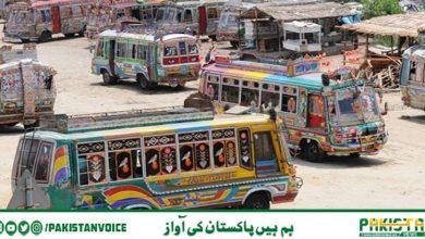 Photo of کراچی ٹرانسپورٹ اتحاد کا یکم جون سے پبلک ٹرانسپورٹ چلانے کا اعلان