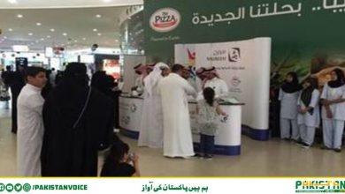 Photo of سعودی عرب : لوگوں کو شاپنگ مالوں کی دکانوں پر جمگھٹا لگانے کی اجازت نہیں