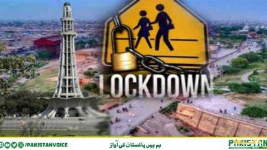 Photo of حکومت پنجاب نے وفاق کو لاک ڈاؤن میں نرمی کے بارے میں سفارشات پیش کر دی