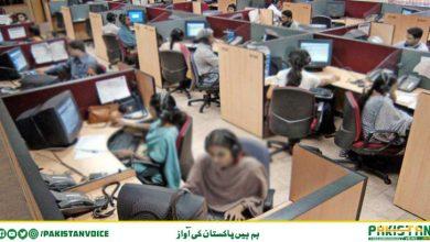 Photo of سرکاری اور ریٹائر ملازمین کیلیے وفاقی حکومت کی جانب خوشخبری