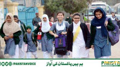 Photo of حکومت سندھ : یکم جون سے اسکولز نہیں کھولیں گے