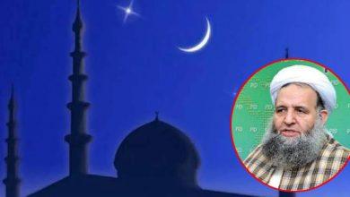 Photo of عیدالفطر مرکزی رویت ہلال کمیٹی کے فیصلے کے مطابق منائیں گے