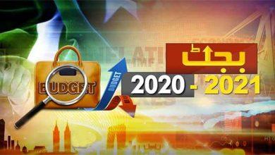 Photo of وزیراعلیٰ سندھ مالی سال 21-2020 کےلیے سندھ کا بجٹ پیش کررہےہیں