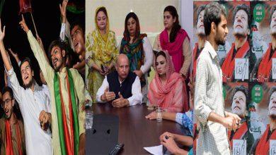 Photo of پی ٹی آئی پنجاب نے بلدیاتی انتخابات کی تیاریاں شروع کردی