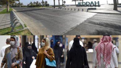 Photo of تین ماہ بعد سعودی حکومت کا لاک ڈاؤن ختم کرنے کا اعلان