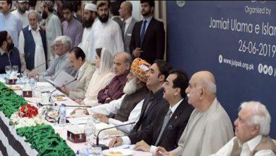 Photo of اپوزیشن کی اے پی سی آئندہ ہفتے بلائے جانے کا امکان