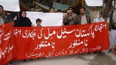 Photo of پاکستان اسٹیل ملز کے9100 ملازمین کےلئےبڑی خبر