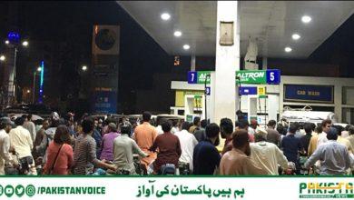 Photo of پٹرول کا مصنوعی بحران پیدا کرنے والوں کیخلاف کارروائی