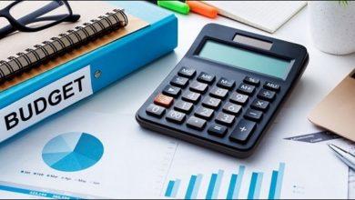 Photo of آئندہ مالی سال کےبجٹ میں سرکاری ملازمین کیلئےخوشخبری