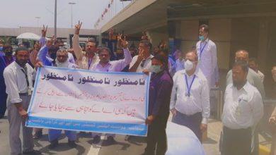 Photo of سول ایوی ایشن کی نجکاری کے خلاف ملازمین سراپا احتجاج