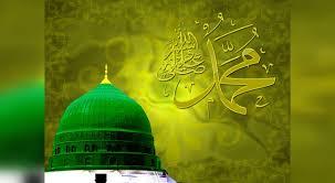 Photo of نبی کریم ﷺ کا نام مبارک کے ساتھ لفظ'خاتم النبیین'لکھنا لازم قرار