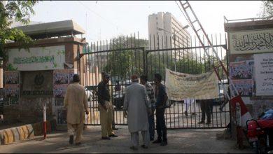 Photo of نئے قواعد و ضوابط  کے مطابق سرکاری ملازمین کو 15دن دفتر آنا ہوگا